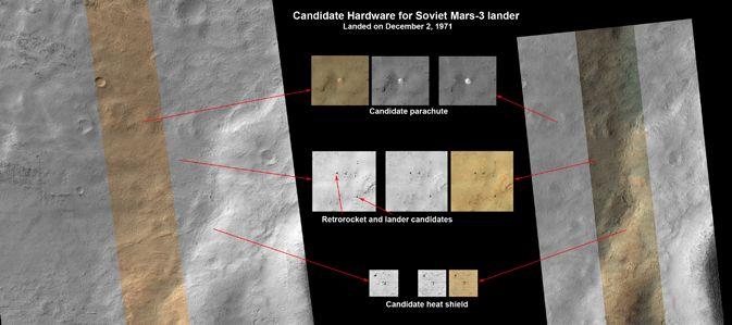 "Возможные части аппарата ""Марс-3"" на Марсе."