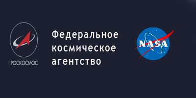 Роскосмос доставит на МКС шесть астронавтов НАСА