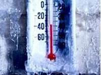 Землю ожидает похолодание из-за снижения активности Солнца